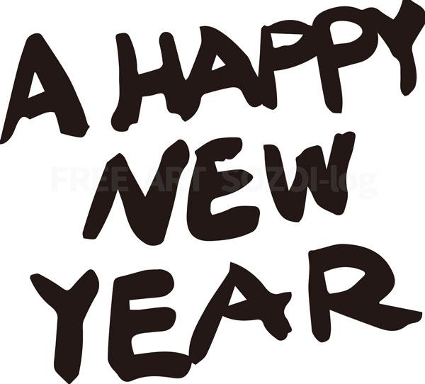 フリー文字素材「A HAPPY NEW YEAR」