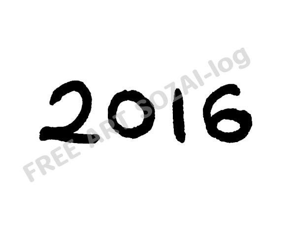 2016moji-w