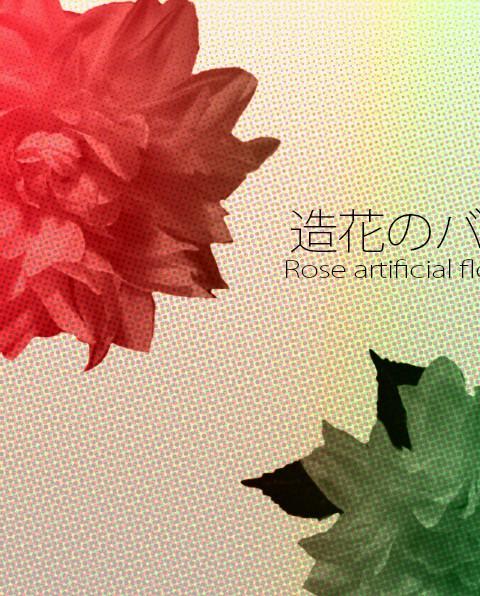Rose-artificial-flower