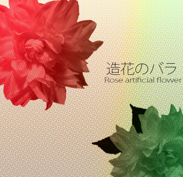 Rose-artificial-flower