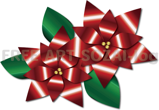 poinsechiaw