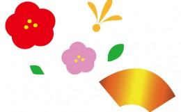 お正月素材。ちょっとした梅とかほしい方に。フリー素材サイト
