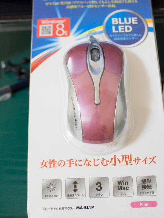 PC200269