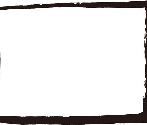 墨で書いたかすれたフレーム枠フリー素材
