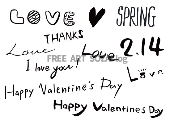 Valentinemoji