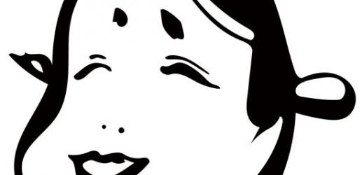 フリー和風素材「お多福のイラスト」