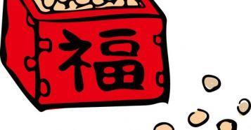 節分イラスト「福豆」