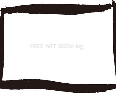 墨で書いた四角い枠フリー素材