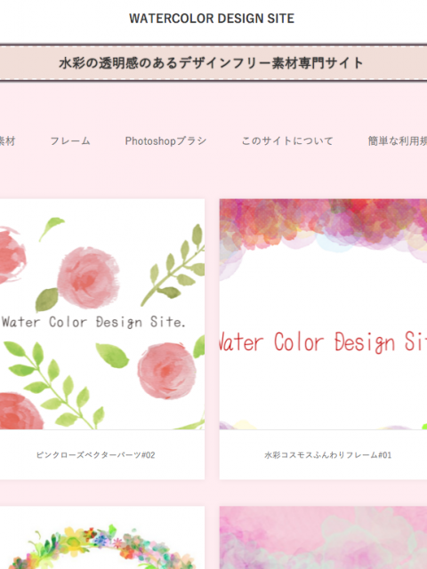 watercolor design site