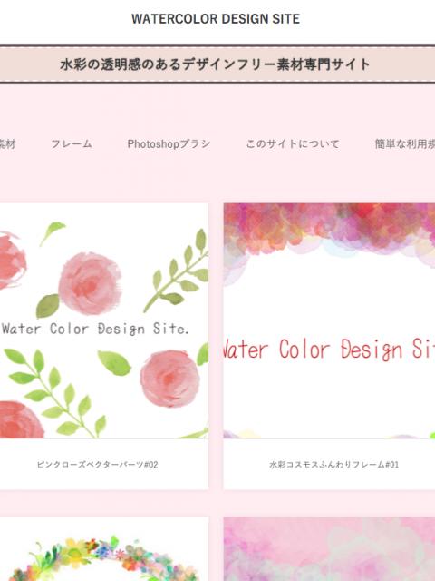 watercolor design site