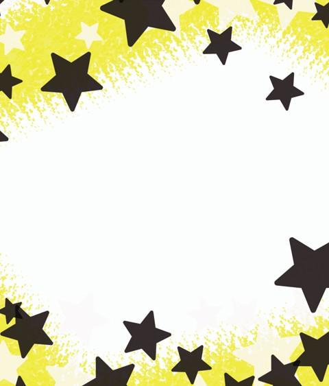 星柄フレームフリー素材