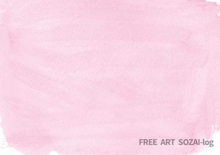 薄いピンク水彩背景素材
