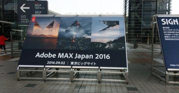 AdobeMAXJAPAN2016